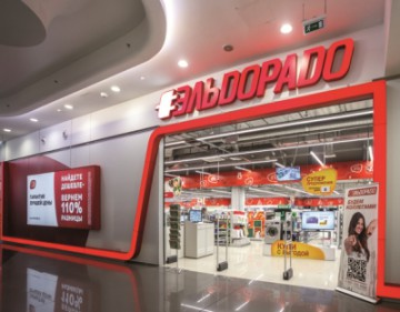 Как вернуть товар в магазин Эльдорадо?