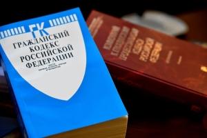 Положения Гражданского Кодекса РФ