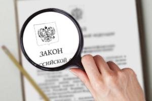 Гарантийный срок на новостройки по закону РФ