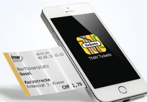 Как сдаётся электронный билет?