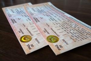 Можно ли вернуть деньги за билет?