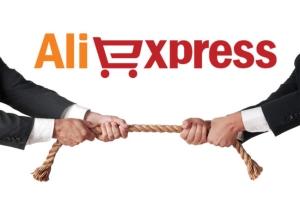 Поиск посылок с Алиэкспресс