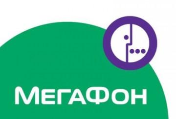 Как и куда пожаловаться на Мегафон?