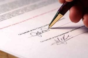Алгоритм оформления и заключения соглашения