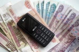 Как вернуть деньги, если ошибочно положил на другой номер?