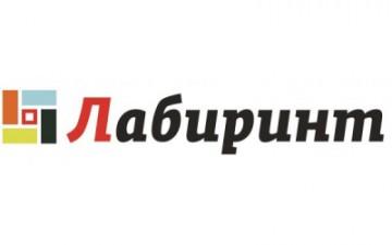 Как отменить заказ в интернет-магазине Лабиринт?