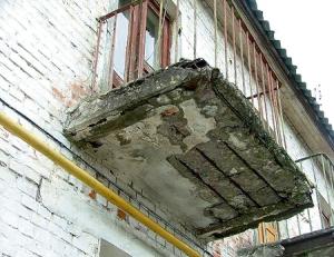 На осуществление ремонта балкона