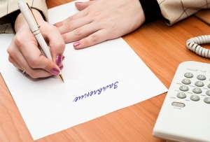 Заявление на расторжение договора форма