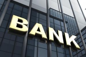 Расторжение кредитного договора банком