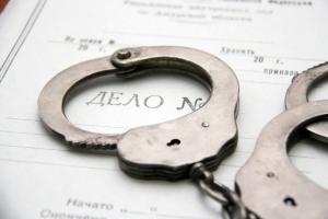 Уголовные дела
