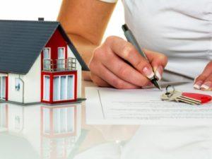 Как составить договор купли-продажи дома с земельным участком