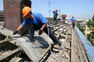 Заявление в управляющую компанию о ремонте крыши