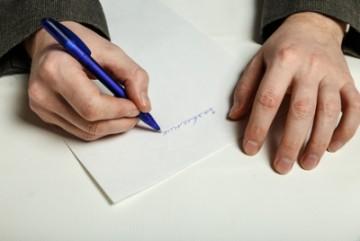 Как написать заявление на возврат денег за товар?