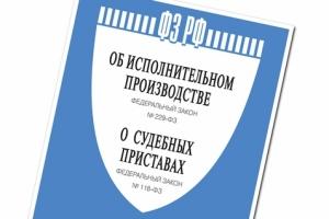 Куда пожаловаться на судебного пристава в белгороде