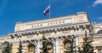 Как пожаловаться на банк в Центробанк?
