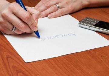 Как составить заявление в управляющую компанию?