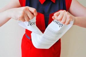Расторжение договора оказания услуг в одностороннем порядке: особенности