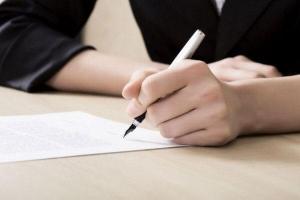 Как составить исковое заявление на судебного пристава?