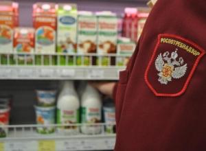 Как проводится проверка продуктов на качество в 2019 году?