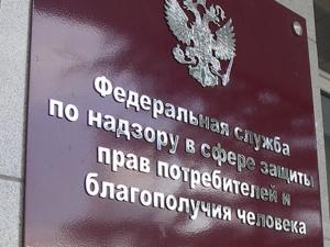 За соблюдением каких норм и правил осуществляет надзор Роспотребнадзор?